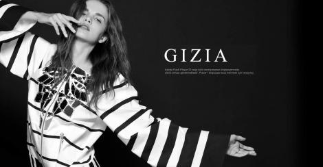 Gizia Одежда Официальный Сайт