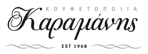 ΚΑΡΑΜΑΝΗΣ ΚΟΥΦΕΤΟΠΟΙΙΑ KARAMANIS DRAGEES