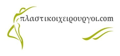 Πλαστικός Χειρουργός Θεσσαλονίκη