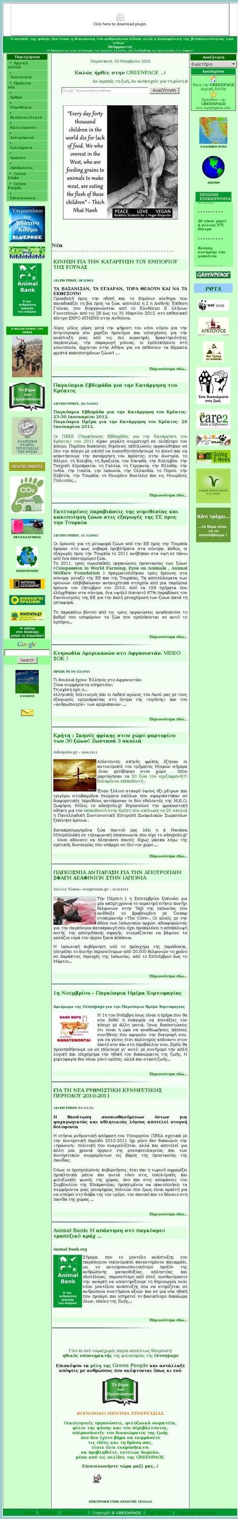 Μοντέστο CA ιστοσελίδες γνωριμιών