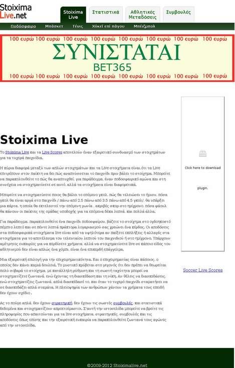 Live Stoixima