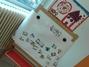 Δημιουργίες παιδιών από Εργοθεραπεία